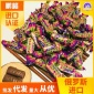 俄罗斯原装进口杏仁牛奶紫皮糖 结婚喜糖用批发10斤/箱