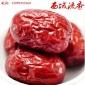 若羌红枣新疆特产若羌特级灰枣每袋500g 4袋包邮